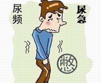 膀胱炎患者有哪些典型的症状
